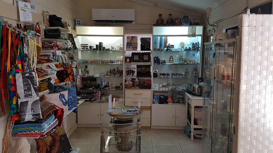Our Shop Area